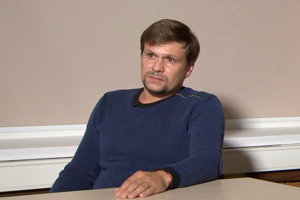 """В редакцию """"Комсомольской правды"""" позвонил человек, который представился """"одноклассником Боширова"""""""