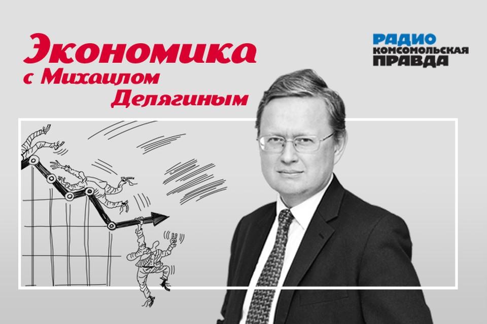 Известный экономист Михаил Делягин - про особенности национальной российской борьбы с COVID-19.