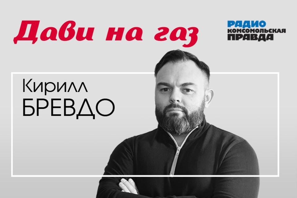 Кирилл Бревдо рассказывает о главных автомобильных новостях.