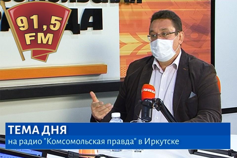 Андрей Николаевич Лабыгин - депутат Думы Иркутска по округу № 25