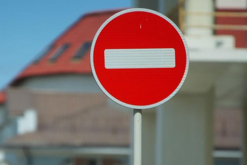 Участок улицы Набережная Иркута будет перекрыт до октября