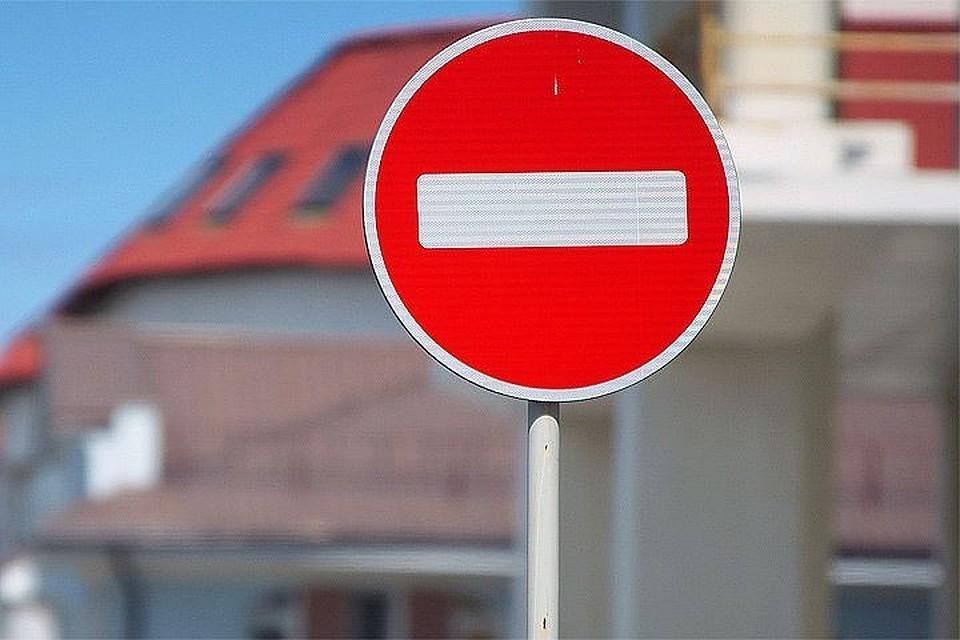 В центре Твери ограничат движение и парковку транспорта