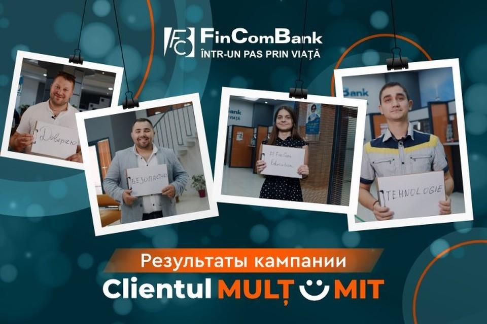"""В рамках кампании """"Довольный клиент"""" было открыто свыше 5 тыс. премиальных и классических банковских карт"""