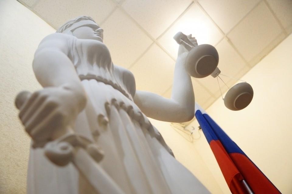 Экс-банкиров из Красноярского края отправят под суд за хищение 550 миллионов рублей