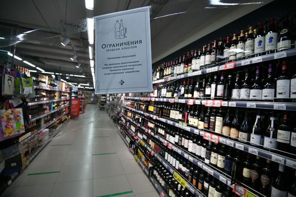 В пяти регионах в День трезвости запретят продажу алкоголя.