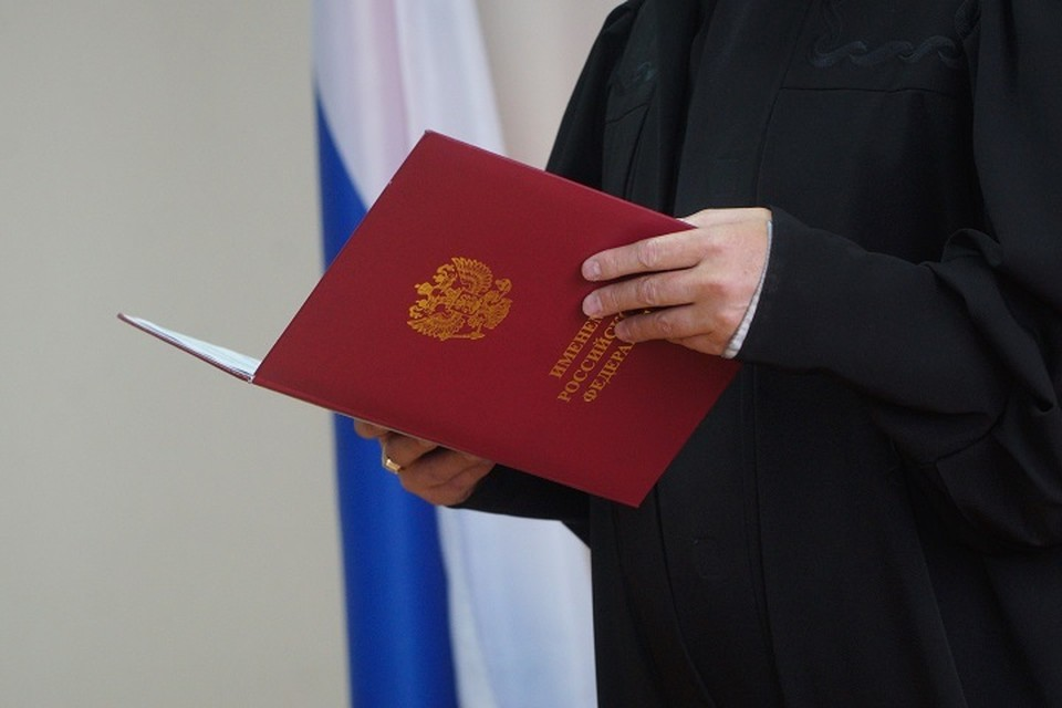 Банкира арестовали и отправили в СИЗО 247 сентября 2020 года