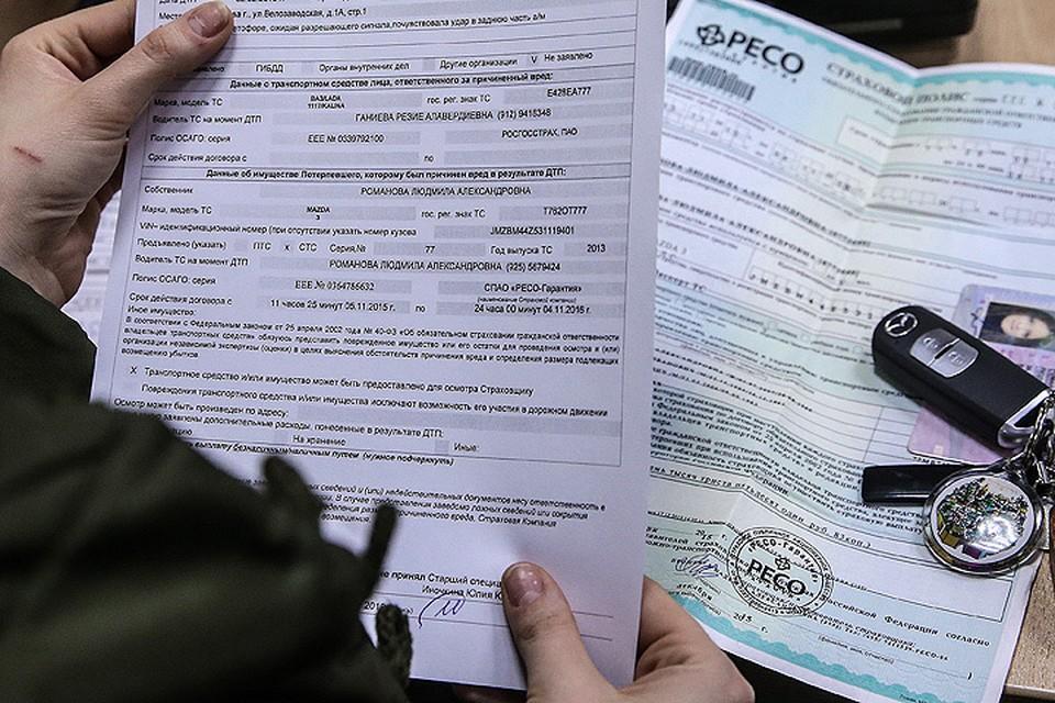 Отказаться от ненужного полиса теперь можно в течение пяти дней. ФОТО Валерий Шарифулин/ТАСС