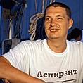 Сергей СЕЛЕДКИН